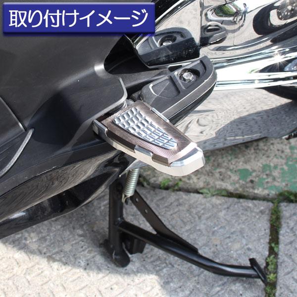 PCX125 JF28 PCX150 KF12 eSP アルミ タンデムステップ /リアステップ 【 アルマイト加工 フットレスト ペグ オートバイ 外装 カスタム パーツ】