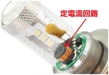 12v・24v兼用&無極性LEDバルブ