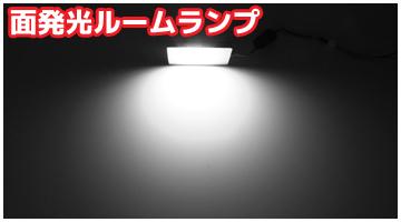 照射範囲新型COBルームランプ