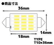 T10×36mm15連