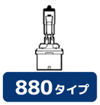 形状一覧/880