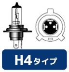 形状一覧/H4