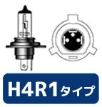 形状一覧/H4R1