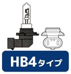 形状一覧/HB4