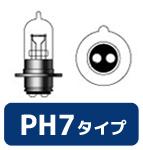 形状一覧/PH7
