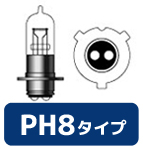 形状一覧/PH8