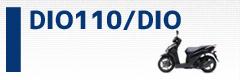 DIO110/DIO
